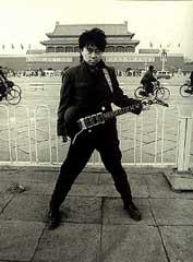Cui_Jian_Tienanmen_Square