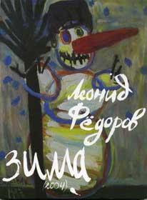 Zima_DVD